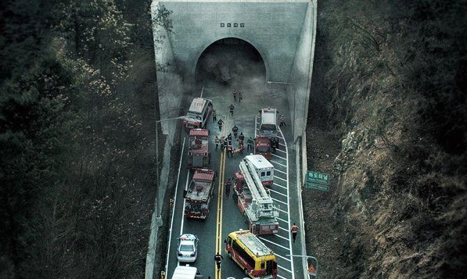 Тоннель, фильм