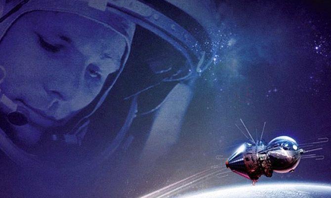 Гагарин. Первый в космосе, фильм