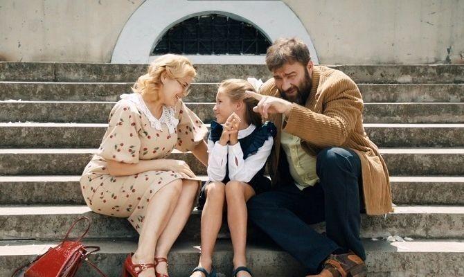 Рецепты семейного счастья, фильм