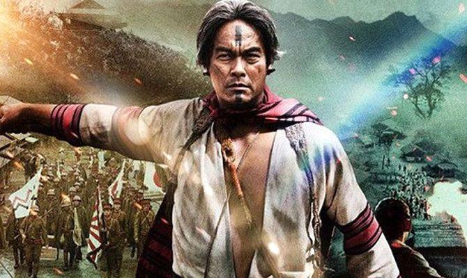 Воины радуги: Сидик бале, фильм