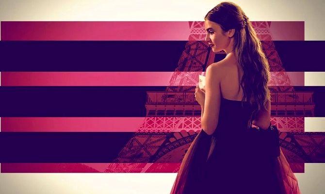 Эмили в Париже, сериал