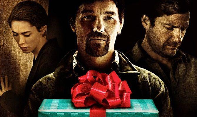 Подарок, фильм