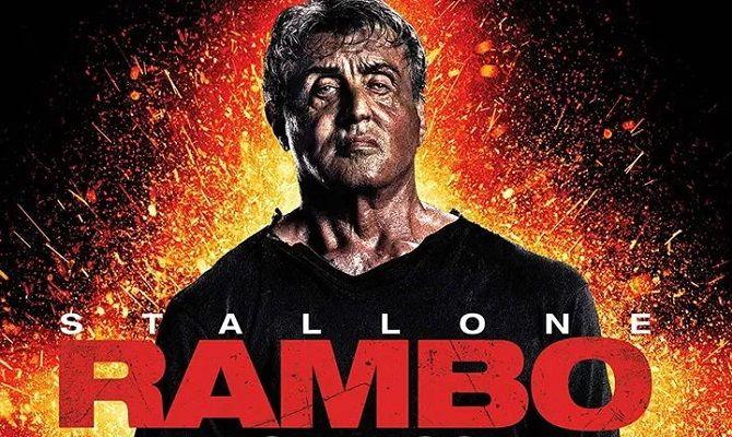Рэмбо: Последняя кровь, фильм