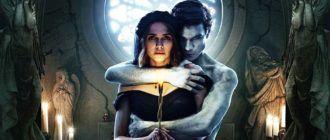 Лучшие русские фильмы ужасов
