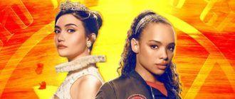 Лучшие сериалы про вампиров
