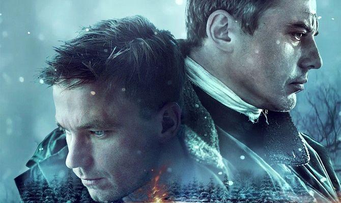 Зима, фильм