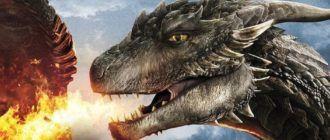 Лучшие фильмы про драконов