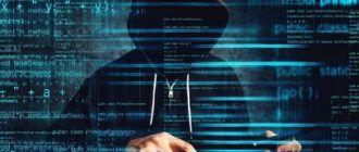 Лучшие фильмы про хакеров