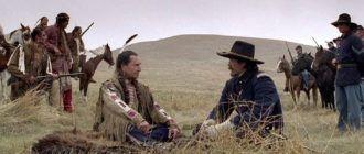 Лучшие фильмы об индейцах