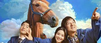 Лучшие китайские фильмы