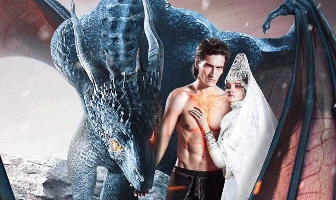 Он – дракон, фильм
