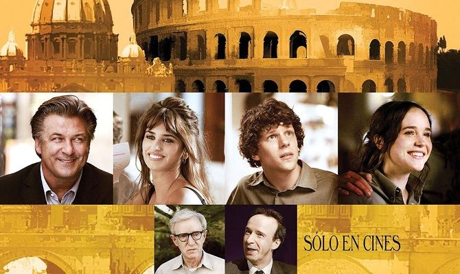 Римские приключения, фильм