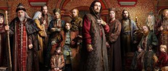 Лучшие русские исторические сериалы
