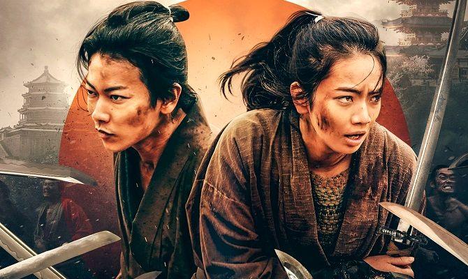 Самурайский марафон, фильм