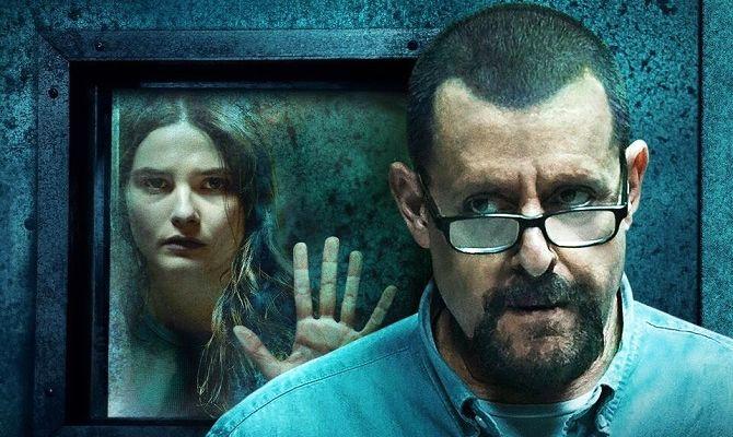 Девушка в подвале, фильм