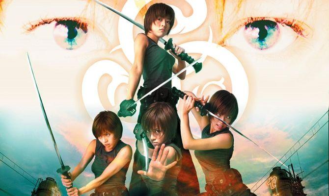 Принцесса мечей, фильм