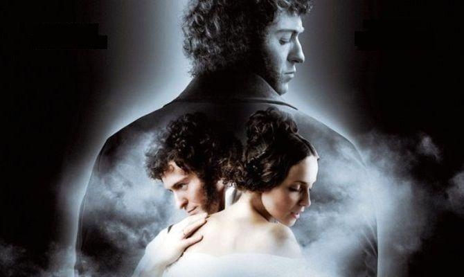 Пушкин: Последняя дуэль, фильм
