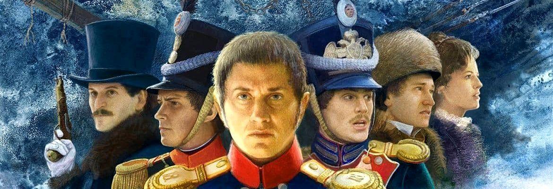 Лучшие российские исторические фильмы