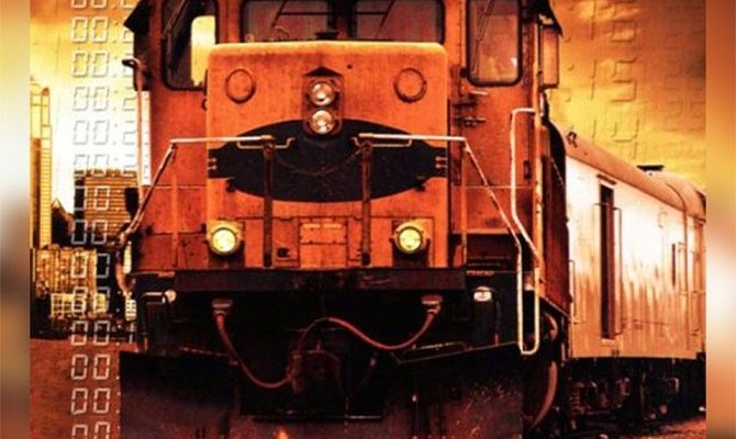 Атомный поезд, фильм