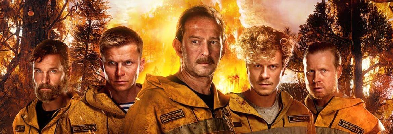 Лучшие фильмы про пожарных