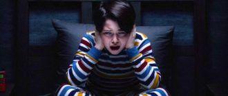 Лучшие фильмы ужасов про детей