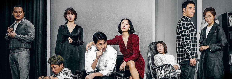 Лучшие корейские фильмы 2020 года