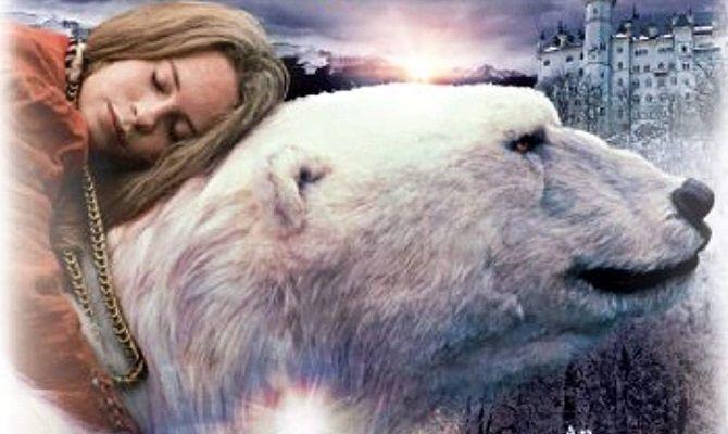 Король – полярный медведь, фильм