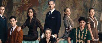 Лучшие мексиканские сериалы