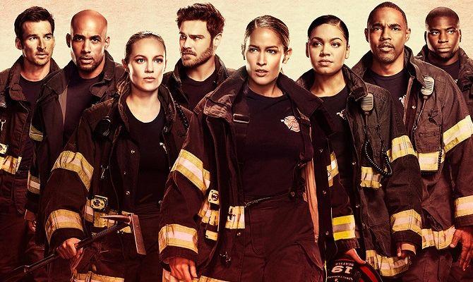 Пожарная часть 19, сериал