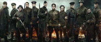 Лучшие русские военные фильмы