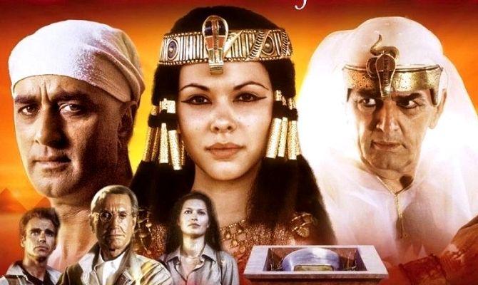 Седьмой свиток фараона, фильм