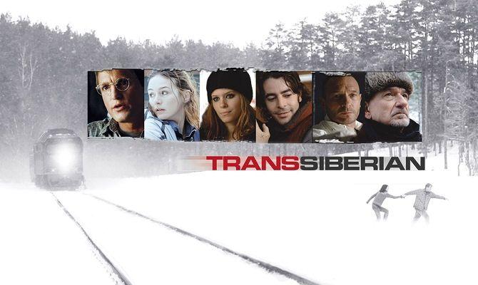 Транссибирский экспресс, фильм