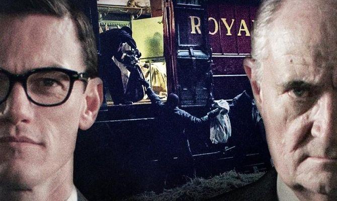 Великое ограбление поезда, фильм