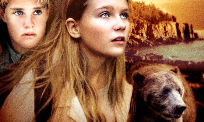 Верное сердце, фильм