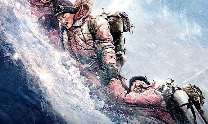 Альпинисты, фильм