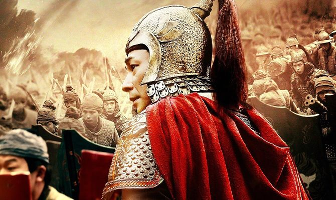 Бог войны, фильм