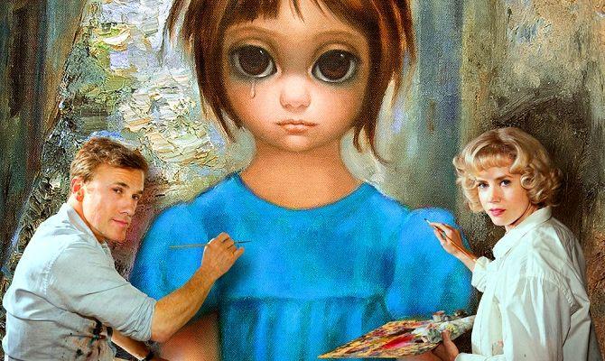 Большие глаза, фильм