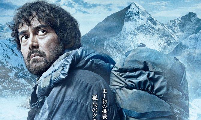 Эверест — вершина богов, фильм