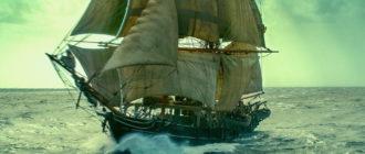 Лучшие фильмы про корабли и мореплавателей