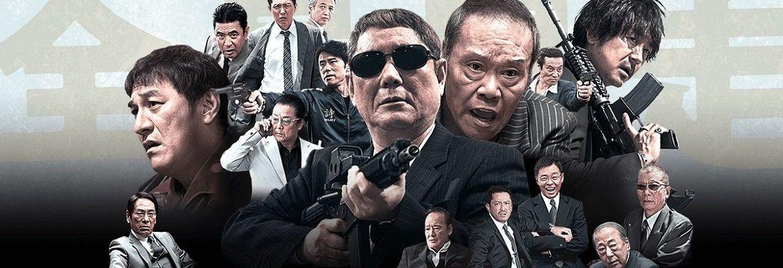 Лучшие фильмы про якудза