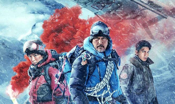 Крылья над Эверестом, фильм