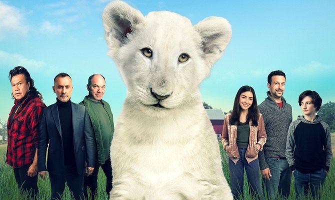 Лена и львенок, фильм