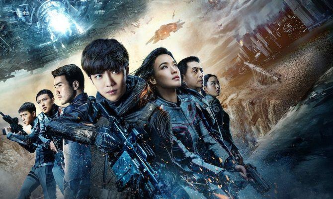Шанхайская крепость, фильм