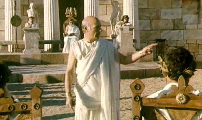 Сократ, фильм