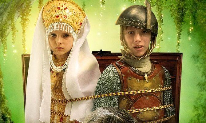 Сокровища Ермака, фильм