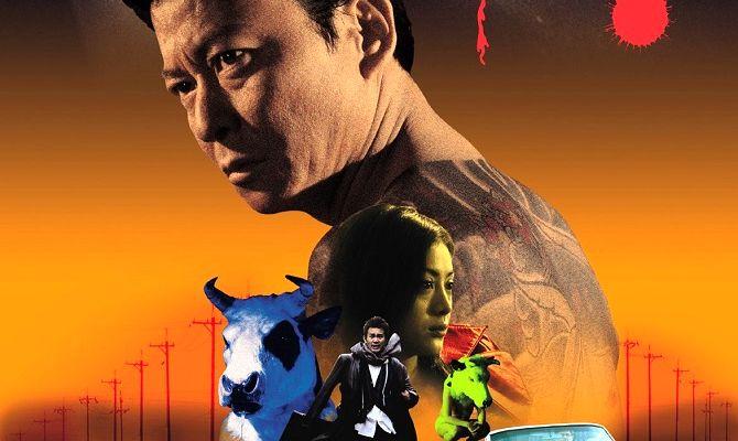 Театр ужасов якудза: Годзу, фильм