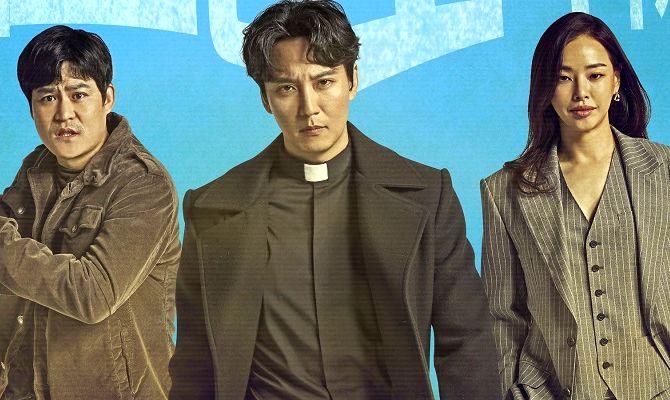 Вспыльчивый священник, дорама