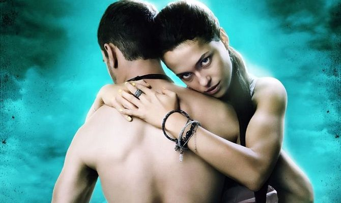 Большая любовь, фильм