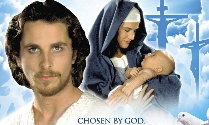 Иисус, фильм