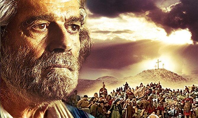 Империя Святого Петра, фильм